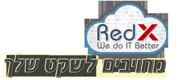 RedX שירותי ענן מנוהלים לעסקים